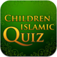 Children Islamic Quiz